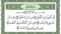 Surat Al Falaq terjemah per kata