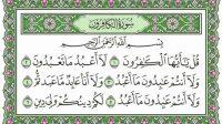 Surat Al Kafirun terjemah per kata