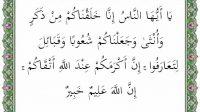 surat al hujurat ayat 13 terjemah