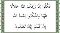 surat an nahl ayat 114 terjemah per kata