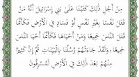 surat al maidah ayat 32 terjemah per kata