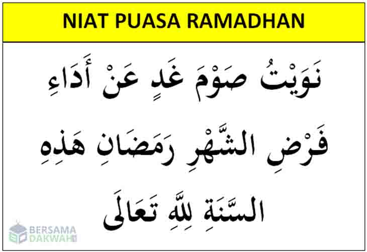 bacaan niat puasa ramadhan
