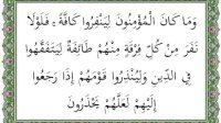 surat at taubah ayat 122 terjemah per kata