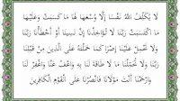surat al baqarah ayat 286 terjemah per kata