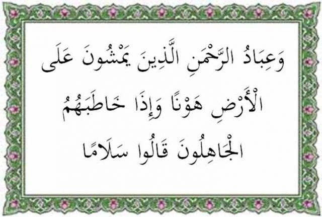 surat al furqan ayat 63 terjemah per kata